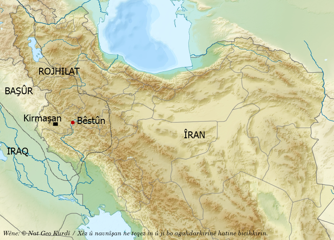 P02 - Iran_relief_location_map